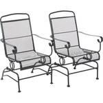 Mosaic Steel Mesh Spring Rocker Set
