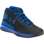 Under Armour Boys' Jet Basketball Shoes - view number 2