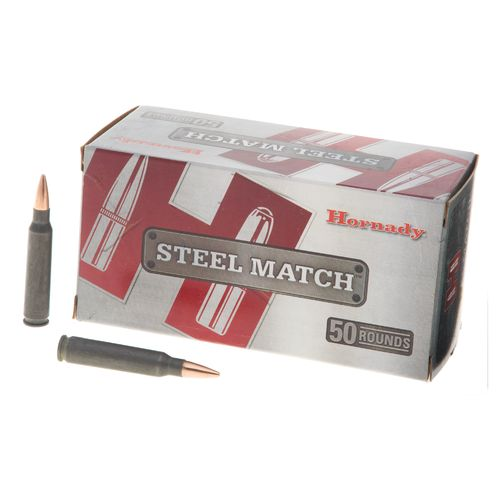 Hornady BTHP Steel Match™ .223 Remington 75-Grain Centerfire Rifle Ammunition