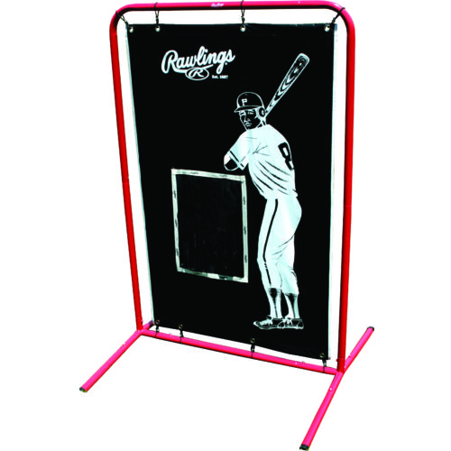 Rawlings Multisports Trainer