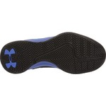 Under Armour Boys' Jet GS Basketball Shoes - view number 5