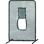 Louisville Slugger Heavy-Duty Protective Screen