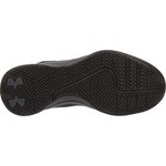 Under Armour Boys' Jet GS Basketball Shoes - view number 4
