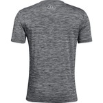 Under Armour Boys' Crossfade T-shirt - view number 2