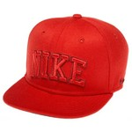 Nike Youth 643 Flat Bill Adjustable Cap