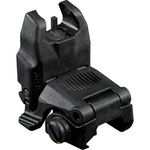 Magpul Gen 2 Folding Front Back-Up Sight - view number 1