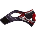 Training Mask 2.0 Venomous Sleeve - view number 4