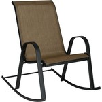 Mosaic™ Oversize Stackable Rocker