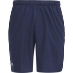 Under Armour Men's Qualifier Woven Short - view number 1