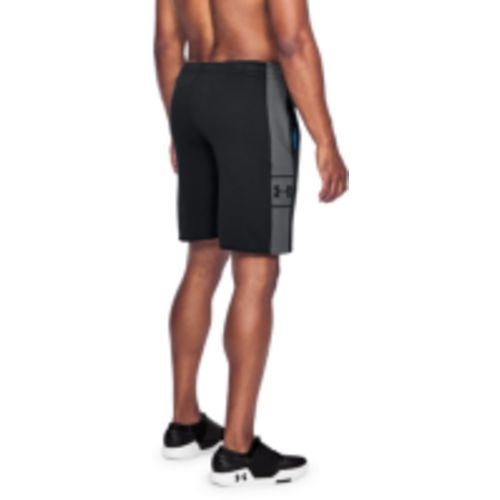 Under Armour Men's EZ Knit Short - view number 4