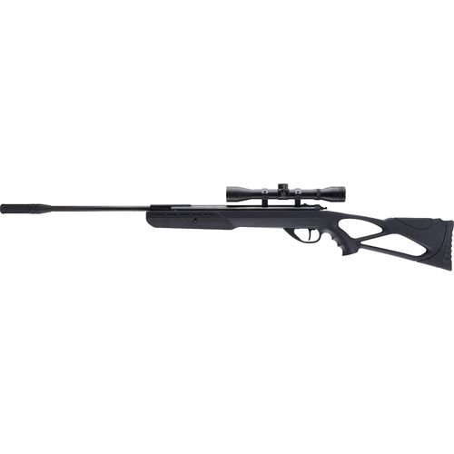 Display product reviews for Umarex USA Surge Air Rifle