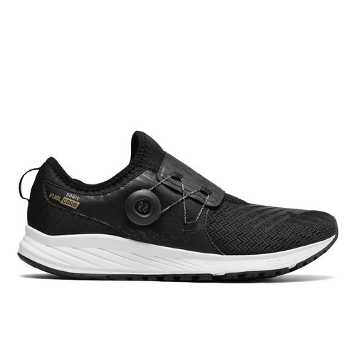 New Balance Men's Vazee Fuel Sonic Running Shoes - view number 1
