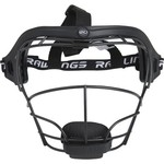 Rawlings Adults' Softball Fielder's Mask - view number 1