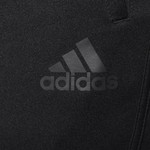 adidas Men's Sport ID Track Pant - view number 7