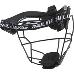 Rawlings Adults' Softball Fielder's Mask - view number 4