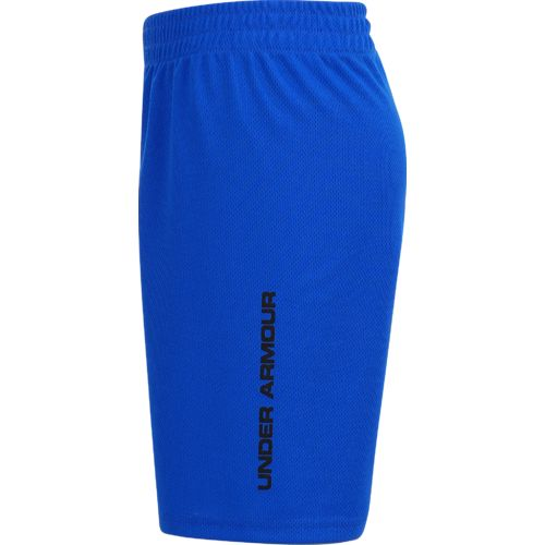 Under Armour Boys' Striker Short - view number 5