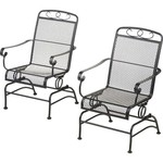 Magellan Outdoors™ Pair of Steel Mesh Rockers