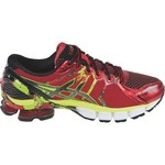 ASICS® Men's GEL-Sendai™ 2 Running Shoes