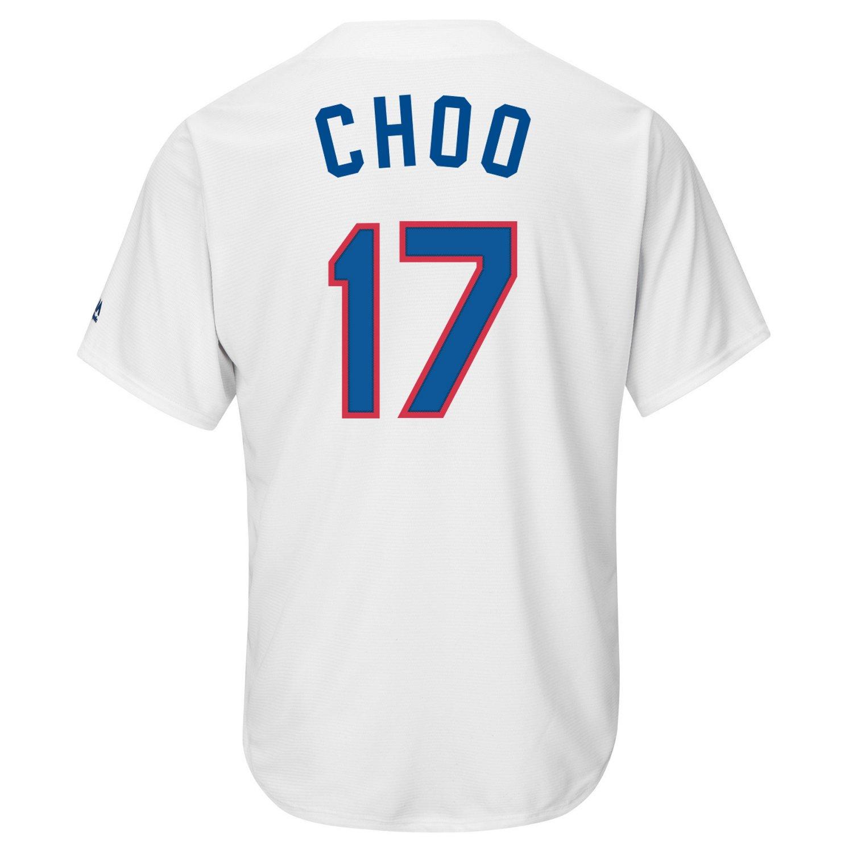 Majestic Men's Texas Rangers Shin-Soo Choo #17 Cooperstown