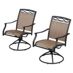 Mosaic 2-Piece Swivel Rocker Chair Set