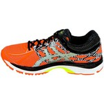 ASICS Men's GEL-Cumulus 17 Lite-Show Running Shoes - view number 4