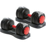 BCG 120 lbs Adjustable Dumbbell Set - view number 1