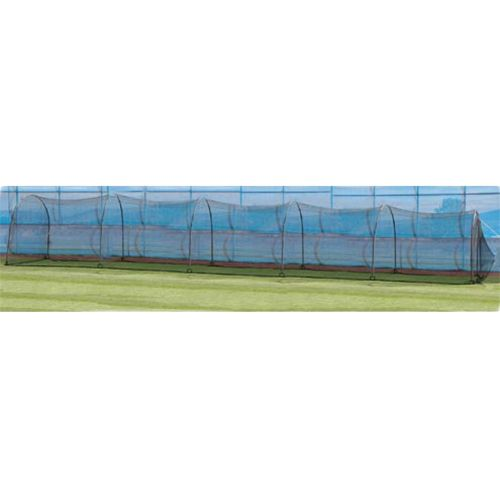 Heater Sports Xtender 60' Batting Cage