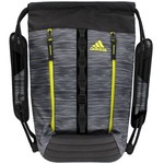 adidas™ Skyline Sackpack