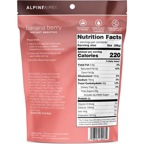 Katadyn Alpine Aire Foods Banana Berry 2 oz Instant Smoothie - view number 2