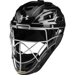 Under Armour Youth Victory Series Catcher's Kit - view number 4