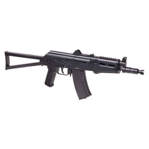 Crosman Comrade AK .22 Caliber Air Rifle