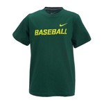 Nike Boys' Baseball Short Sleeve Crew T-shirt