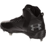 Under Armour Men's Harper One Baseball Cleats - view number 3