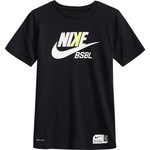 Nike Boys' Dry Short Sleeve Training T-Shirt - view number 4