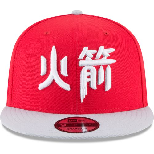 New Era Men's Houston Rockets 9FIFTY City Series Cap