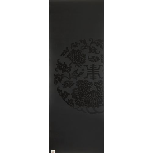 Gaiam Sol Dry Grip Yoga Mat