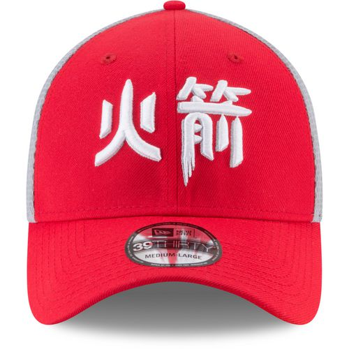 New Era Men's Houston Rockets 39THIRTY City Series Cap