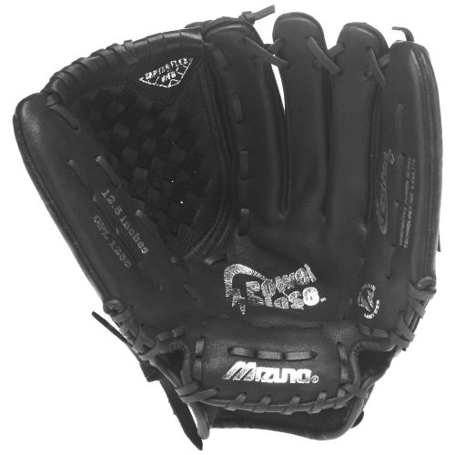 "Display product reviews for Mizuno Youth Prospect 12.5"" Fast-Pitch Utility Softball Glove"