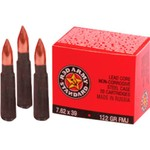 Century Arms Red Army Standard 7.62 x 39mm 122-Grain Rifle Ammunition
