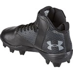 Under Armour Boys' Harper One RM Jr. Baseball Cleats - view number 3