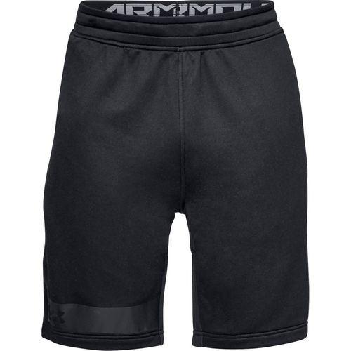 Under Armour Men's Tech Terry Shorts - view number 3