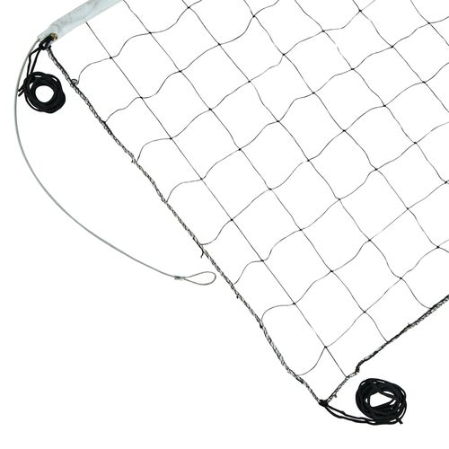Display product reviews for Superior Steel Cable Volleyball Net