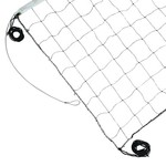 Superior Steel Cable Volleyball Net - view number 1