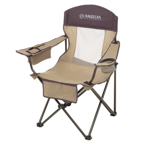 Magellan Outdoors  Cooler Chair
