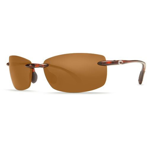Costa Del Mar Adults' Ballast Sunglasses - view number 1