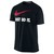 Nike Men's Just Do It Swoosh T-shirt thumbnail