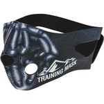 Training Mask 2.0 INSANE Sleeve - view number 1