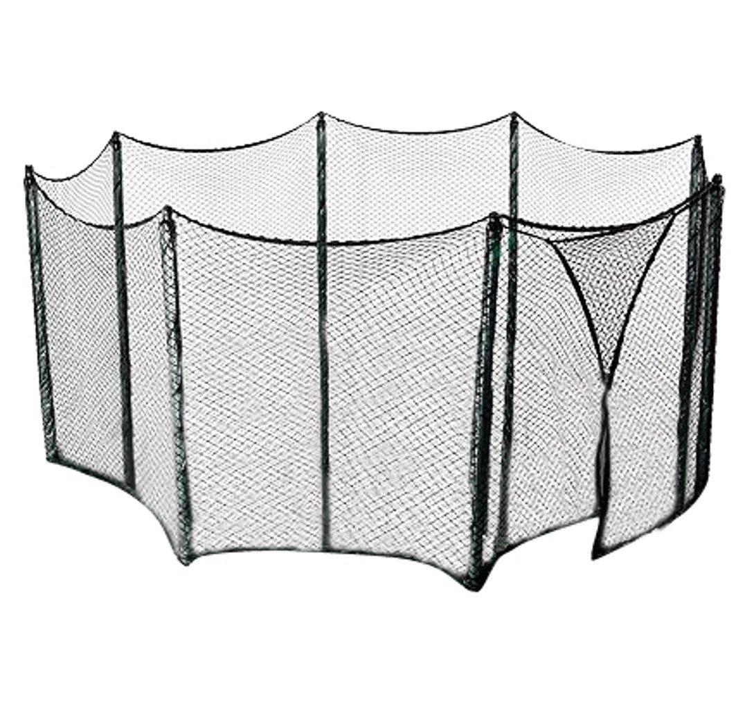 Upper Bounce® Universal Trampoline Net for 13' -